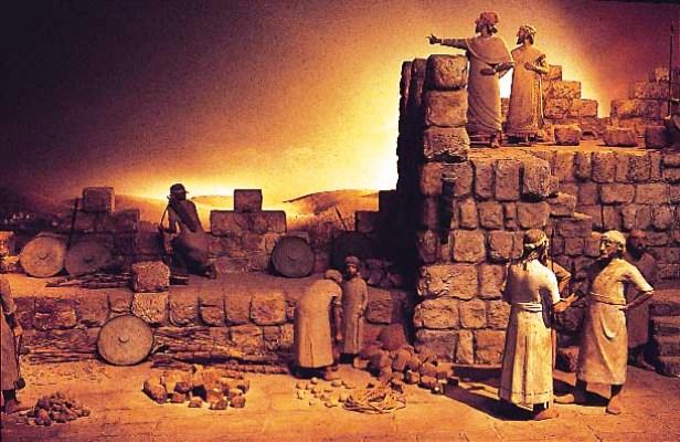 Resultado de imagem para Neemias